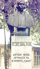 В 1835 годы здесь лечился Н.В. Гоголь